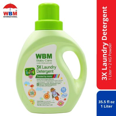 Baby Laundry Detergent- 50 Loads 34 Oz | WBM Baby Care